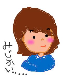Cocolog_oekaki_2009_08_18_17_00