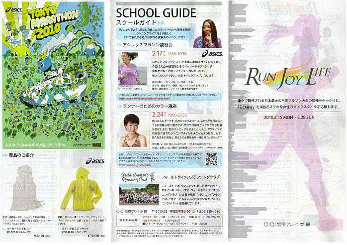 Run_joy_life03