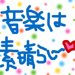 Cocolog_oekaki_2012_01_30_23_47