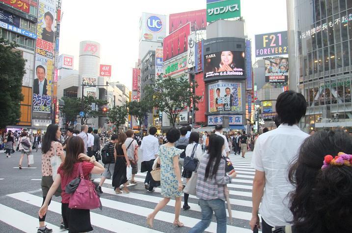 渋谷 遭遇 class=