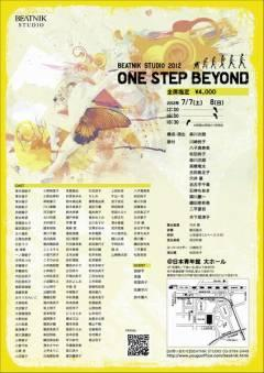 One_step_beyond_2