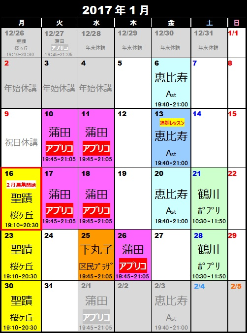 201701_2